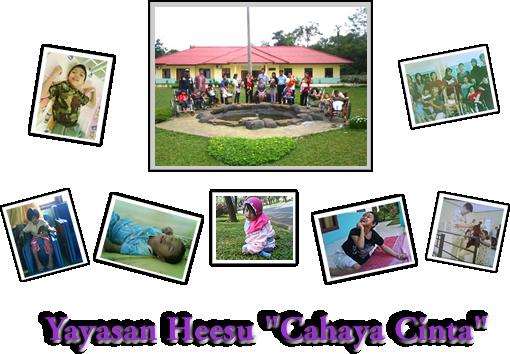 Yayasan Heesu